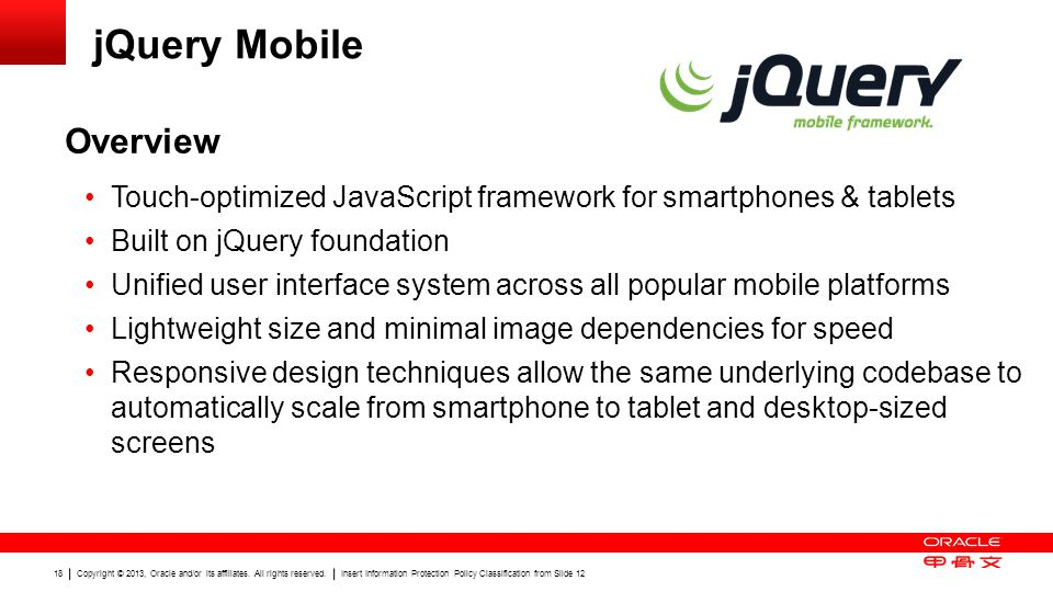jQuery Mobile Overview