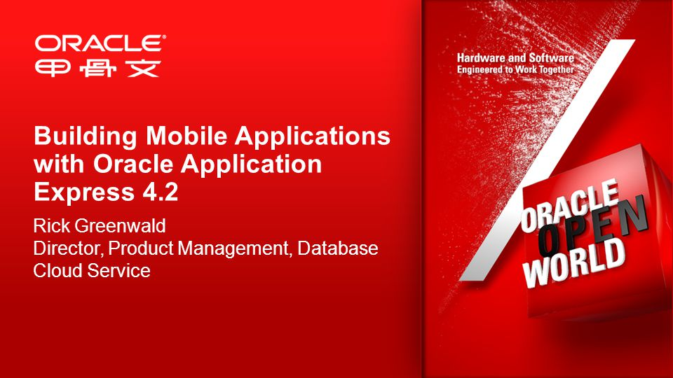 Building Mobile Applications with Oracle Application Express 4.2