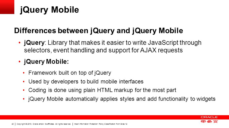jQuery Mobile Differences between jQuery and jQuery Mobile
