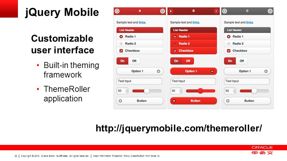 jQuery Mobile Customizable user interface