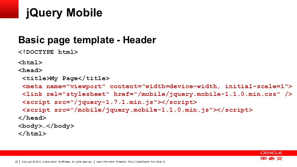 Building Mobile Applications With Oracle Application