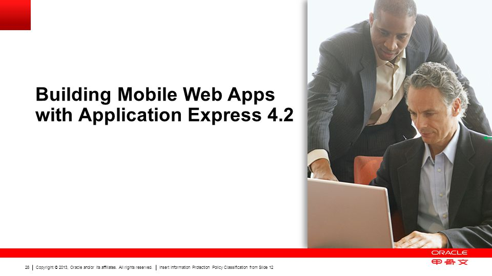 Building Mobile Web Apps with Application Express 4.2
