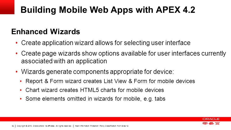 Building Mobile Web Apps with APEX 4.2