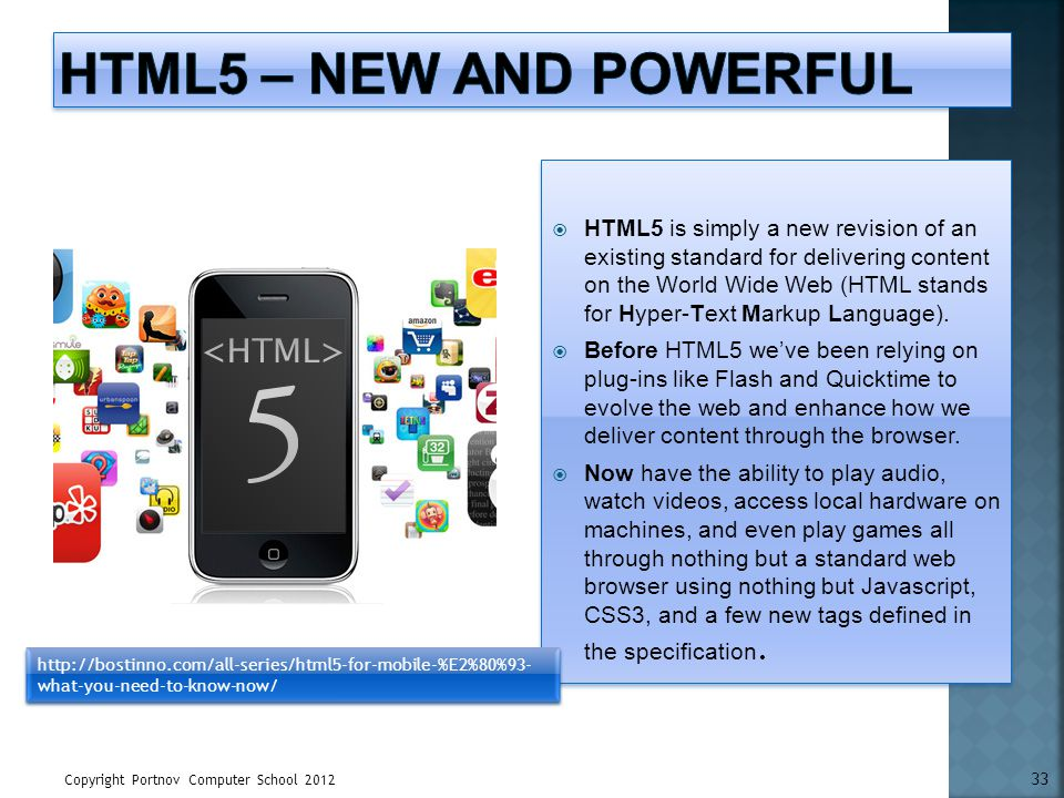 HTML5 – new and powerful