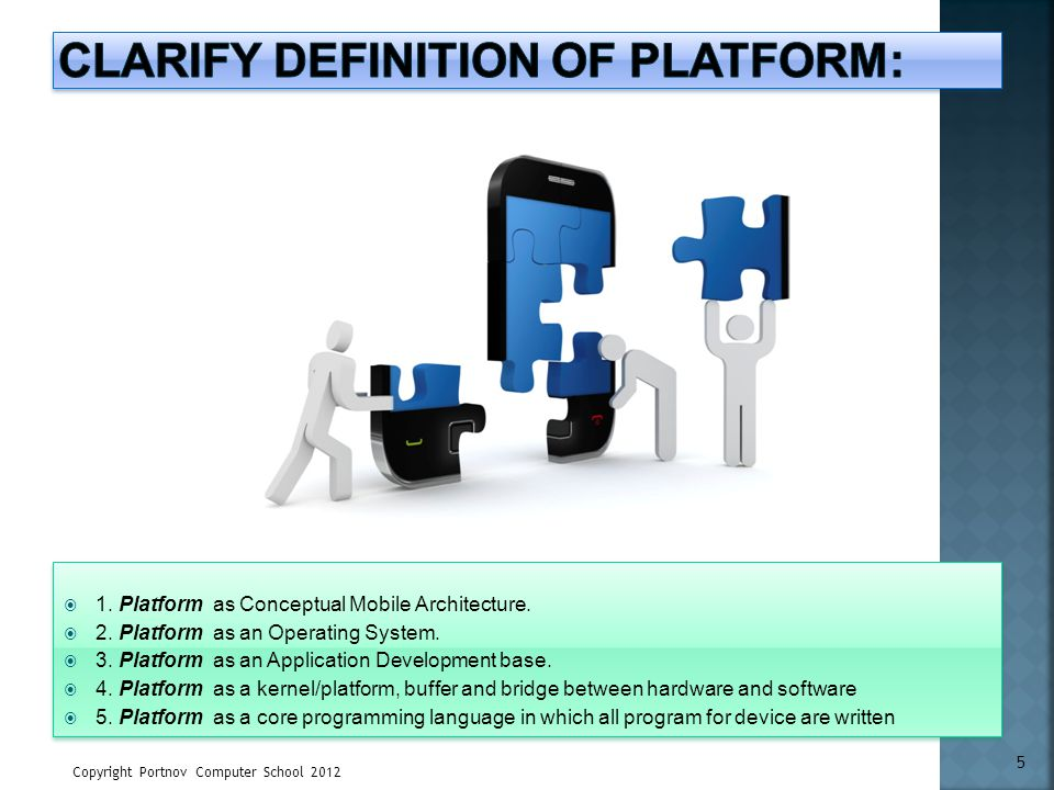 Clarify definition of Platform: