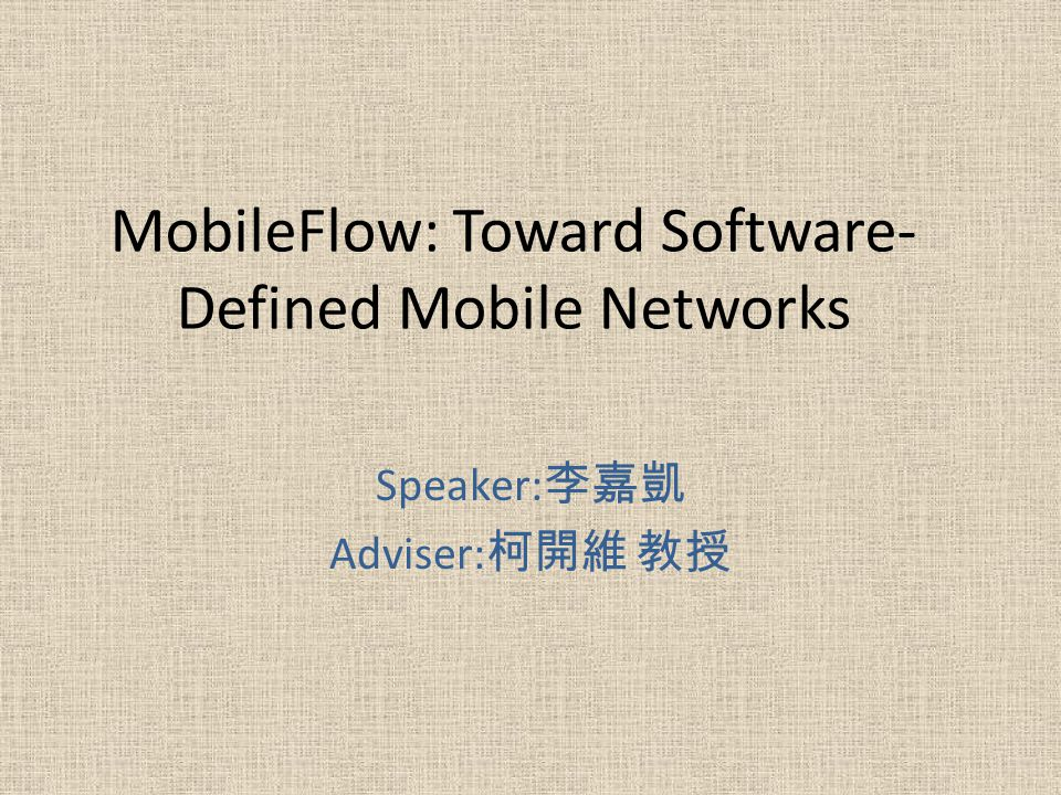 MobileFlow: Toward Software-Defined Mobile Networks