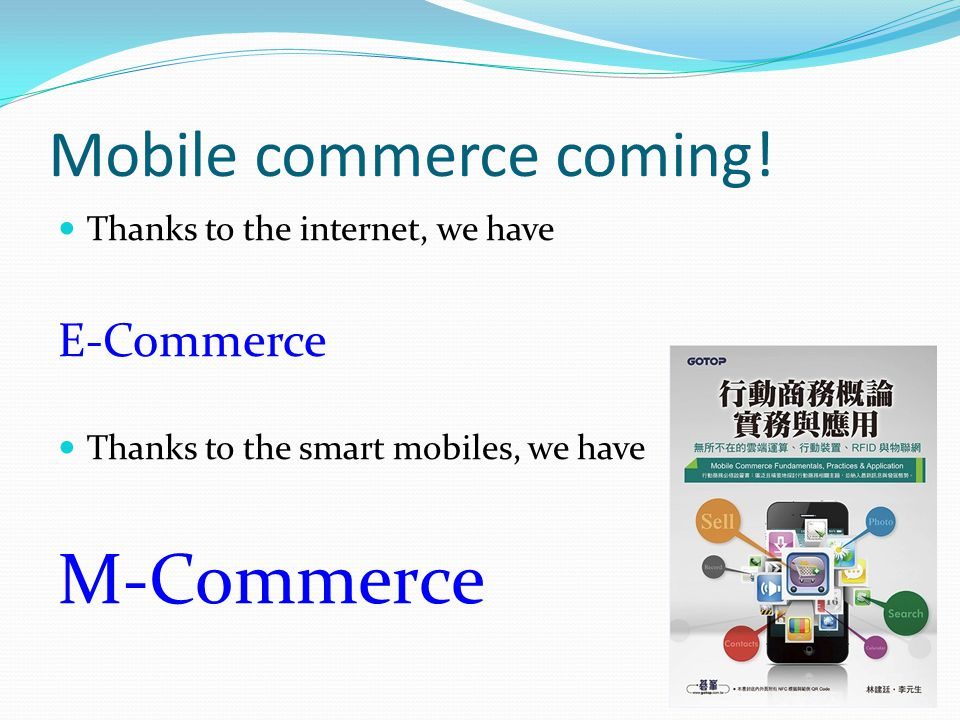 Mobile commerce coming!