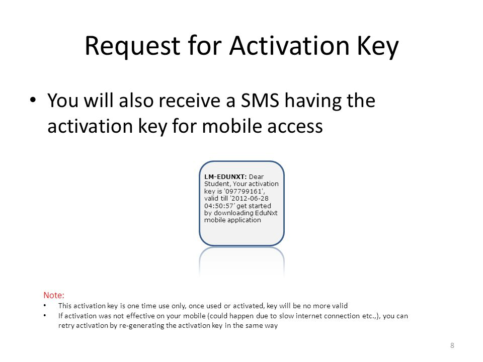 Request for Activation Key