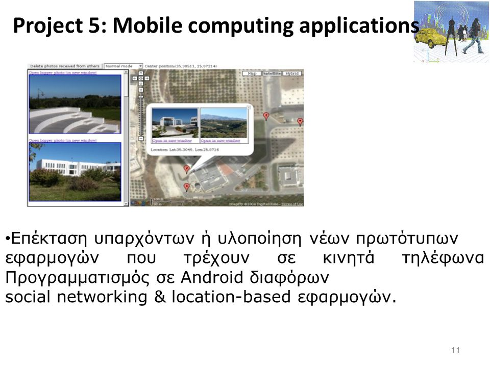 Project 5: Mobile computing applications