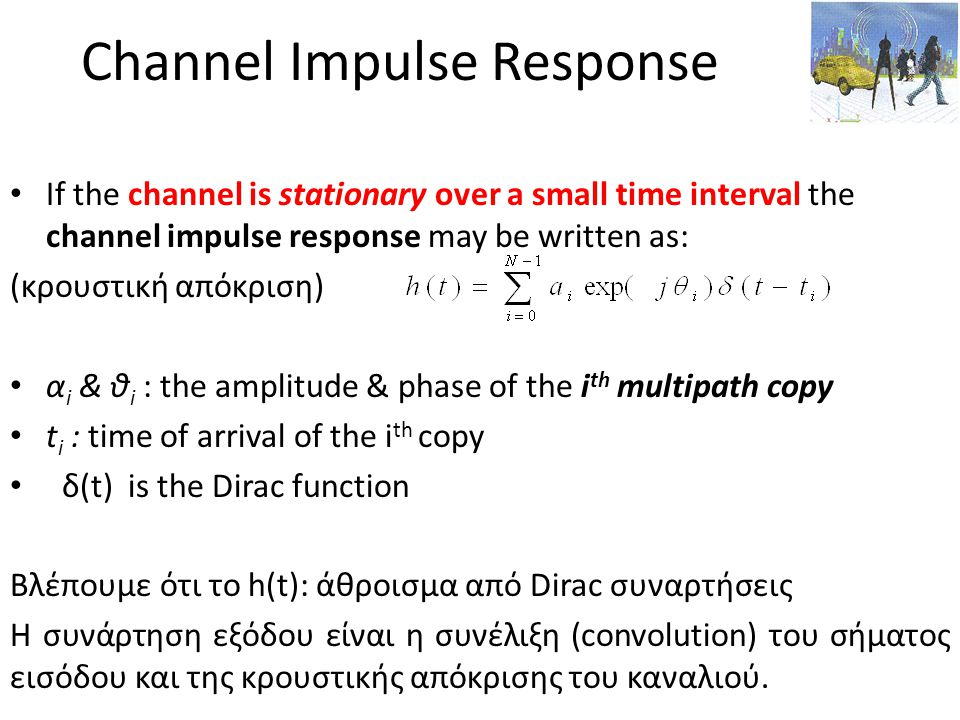 Channel Impulse Response