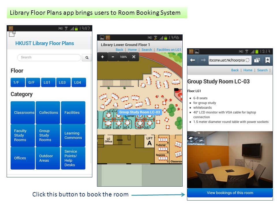Library Floor Plans app brings users to Room Booking System