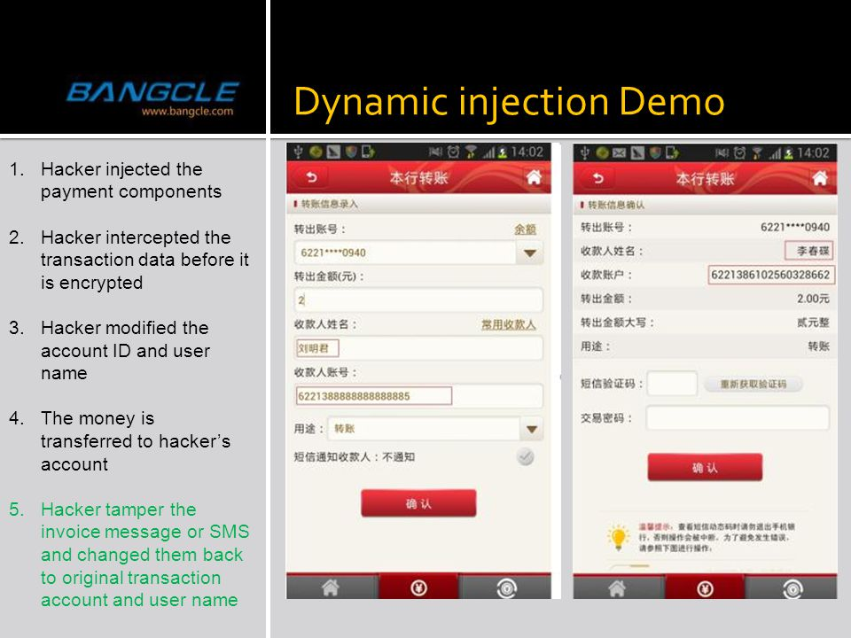 Dynamic injection Demo