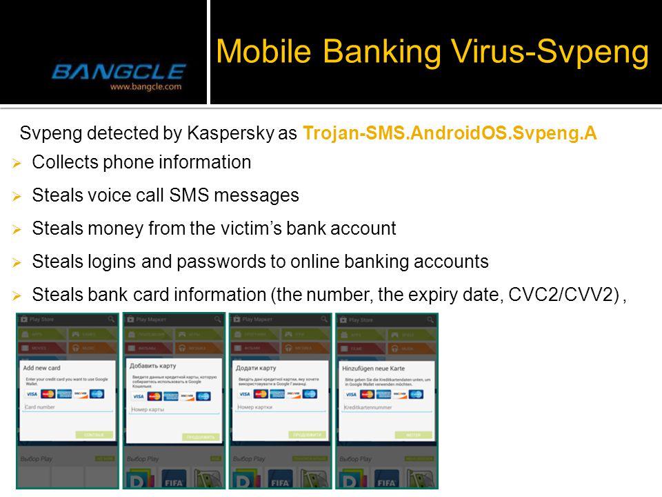 Mobile Banking Virus-Svpeng