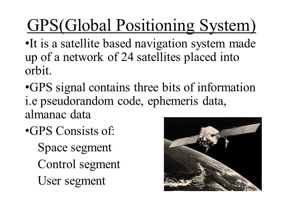 GPS(Global Positioning System)