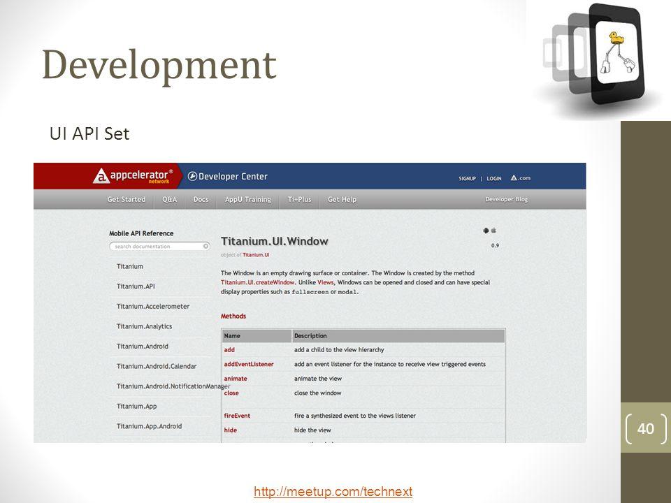 Development UI API Set