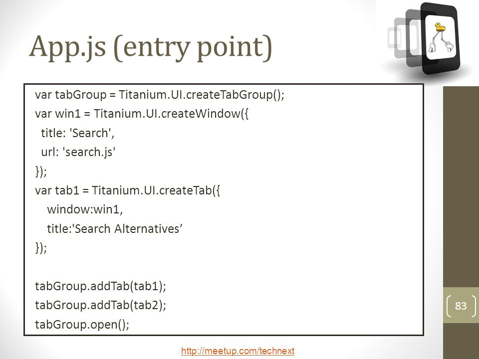 App.js (entry point)