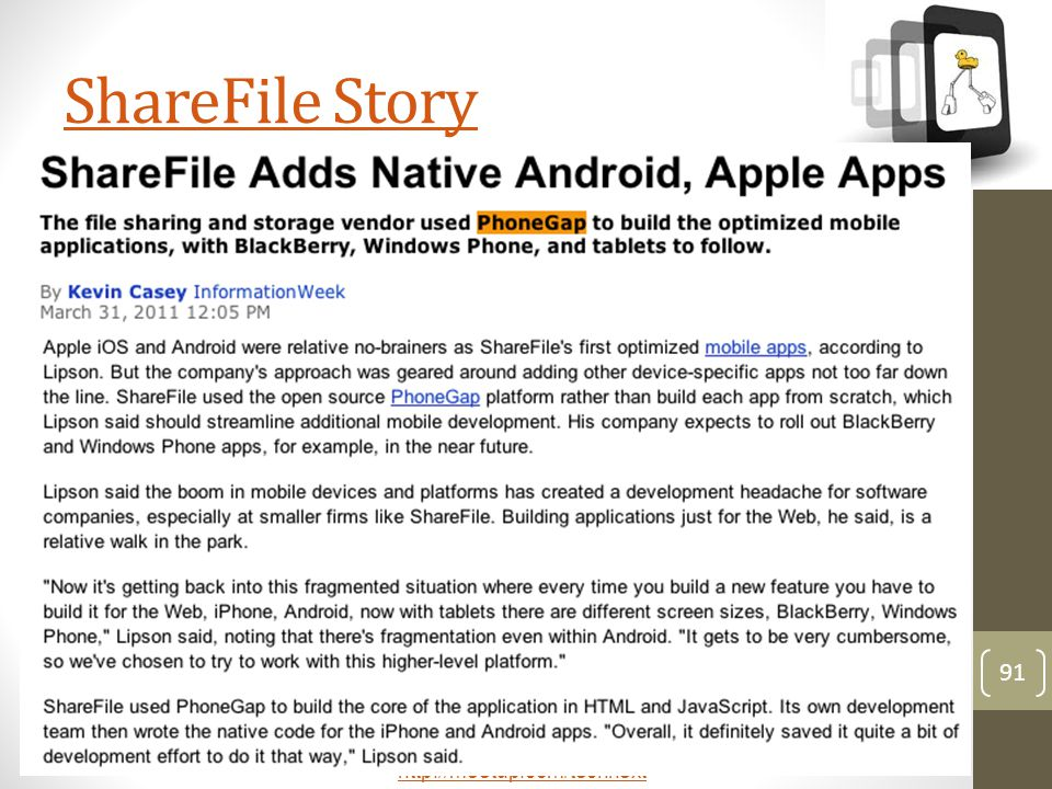 ShareFile Story as