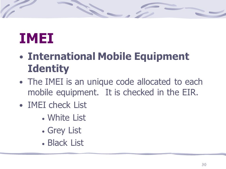 IMEI International Mobile Equipment Identity
