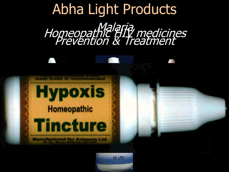Abha Light Products Malaria Prevention & Treatment