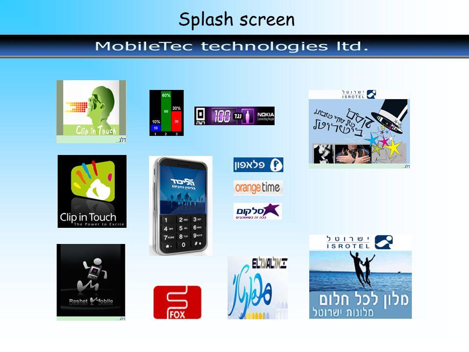 Splash screen