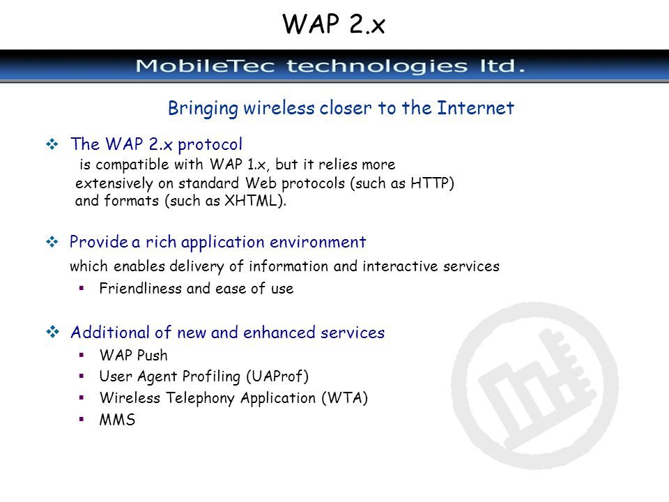 Bringing wireless closer to the Internet