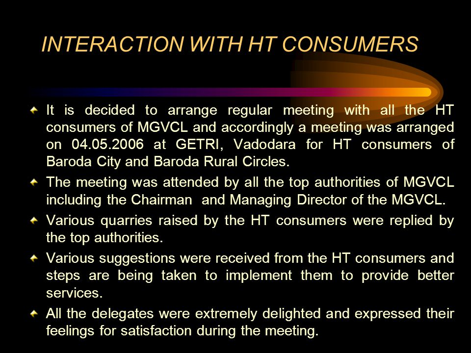 INTERACTION WITH HT CONSUMERS
