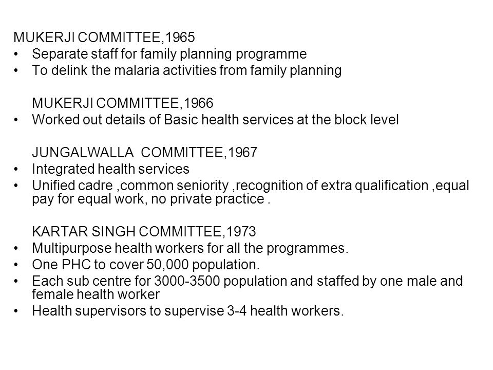 MUKERJI COMMITTEE,1965 Separate staff for family planning programme. To delink the malaria activities from family planning.