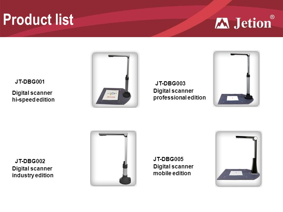 Product list JT-DBG001 JT-DBG003 Digital scanner Digital scanner