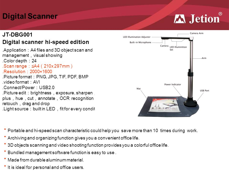 Digital Scanner JT-DBG001 Digital scanner hi-speed edition