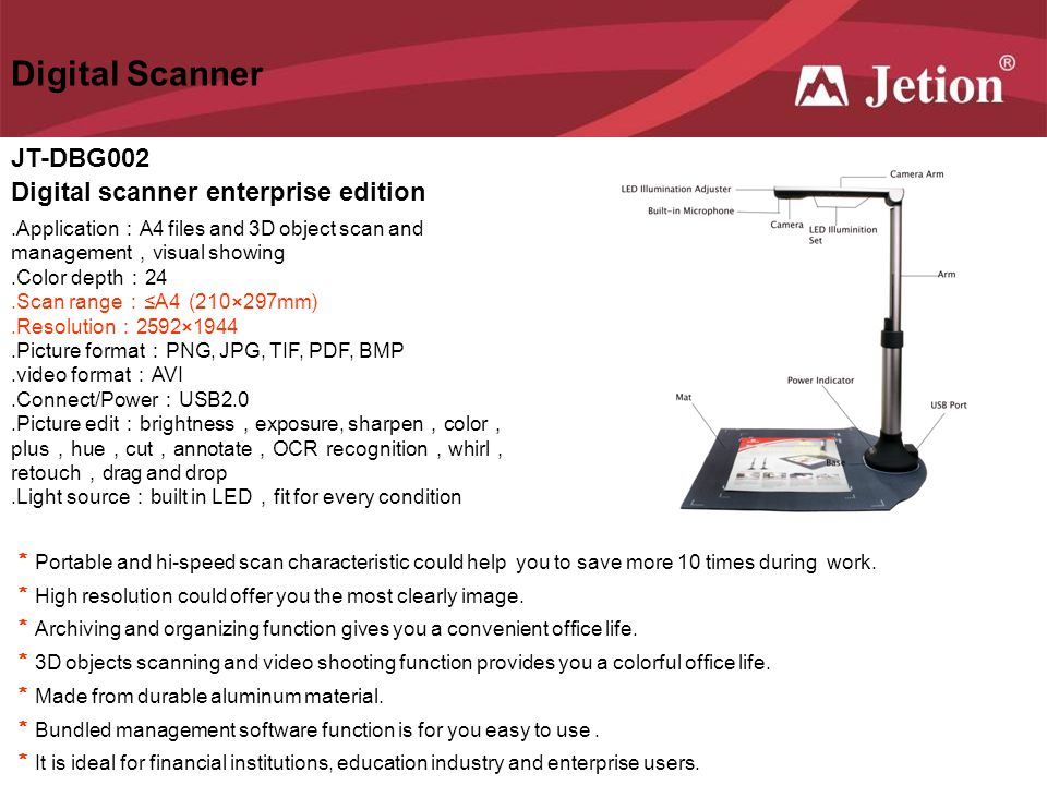 Digital Scanner JT-DBG002 Digital scanner enterprise edition