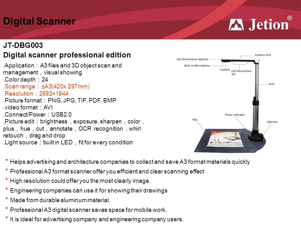 Digital Scanner JT-DBG003 Digital scanner professional edition