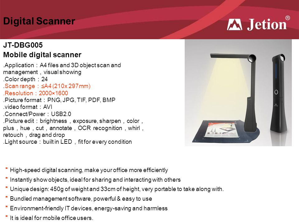 Digital Scanner JT-DBG005 Mobile digital scanner