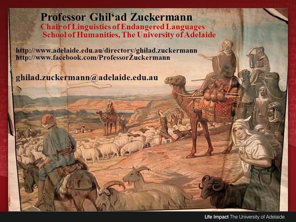 Professor Ghil'ad Zuckermann
