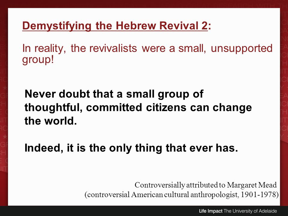 Demystifying the Hebrew Revival 2:
