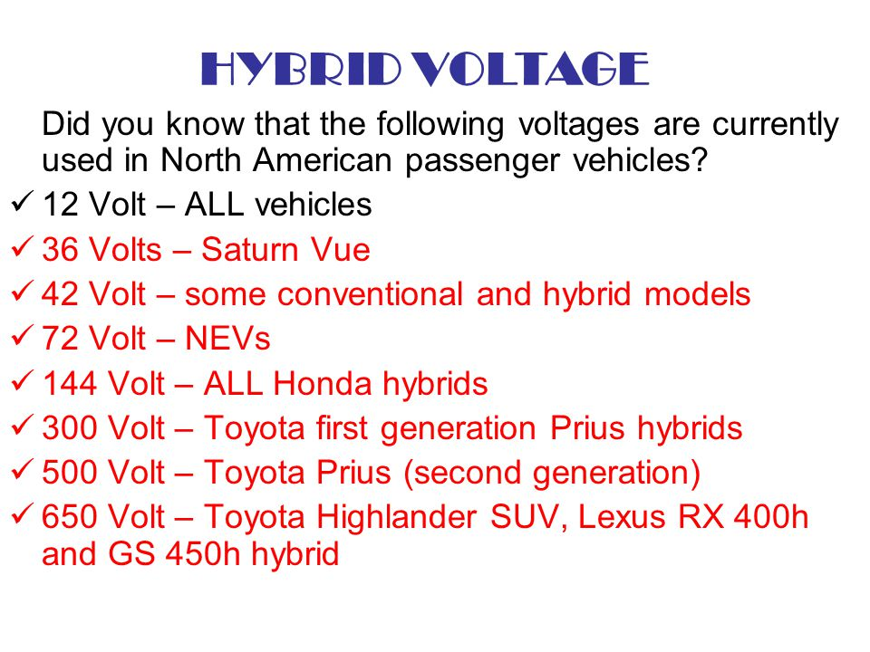 HYBRID VOLTAGE Did you know that the following voltages are currently used in North American passenger vehicles