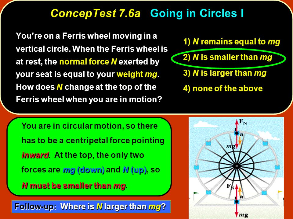 ConcepTest 7.6a Going in Circles I