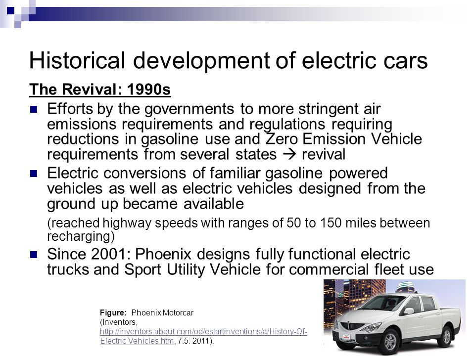 Historical development of electric cars