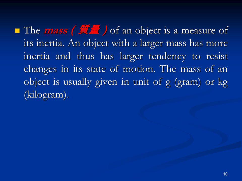 The mass(質量)of an object is a measure of its inertia