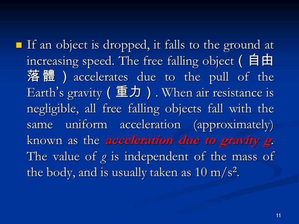 If an object is dropped, it falls to the ground at increasing speed
