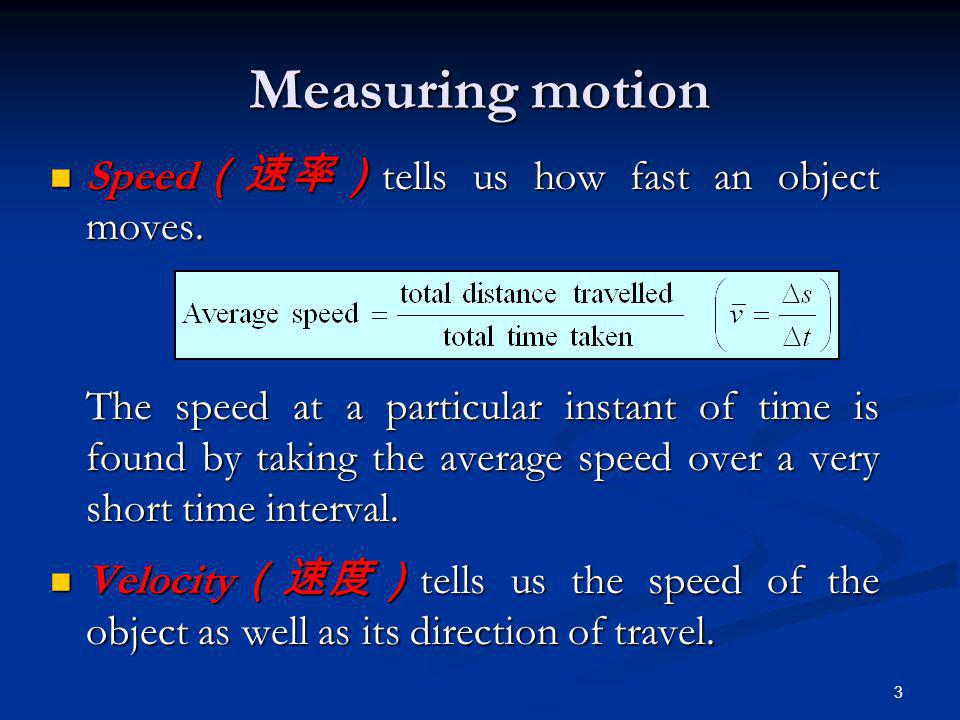 Measuring motion Speed(速率)tells us how fast an object moves.