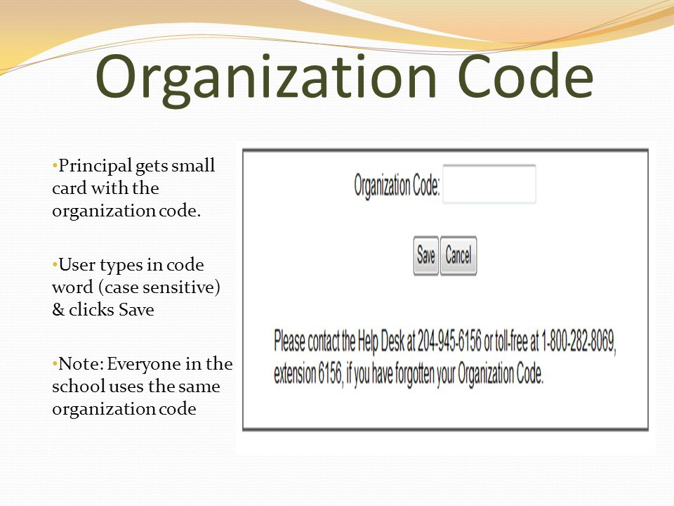 Organization Code Principal gets small card with the organization code. User types in code word (case sensitive) & clicks Save.