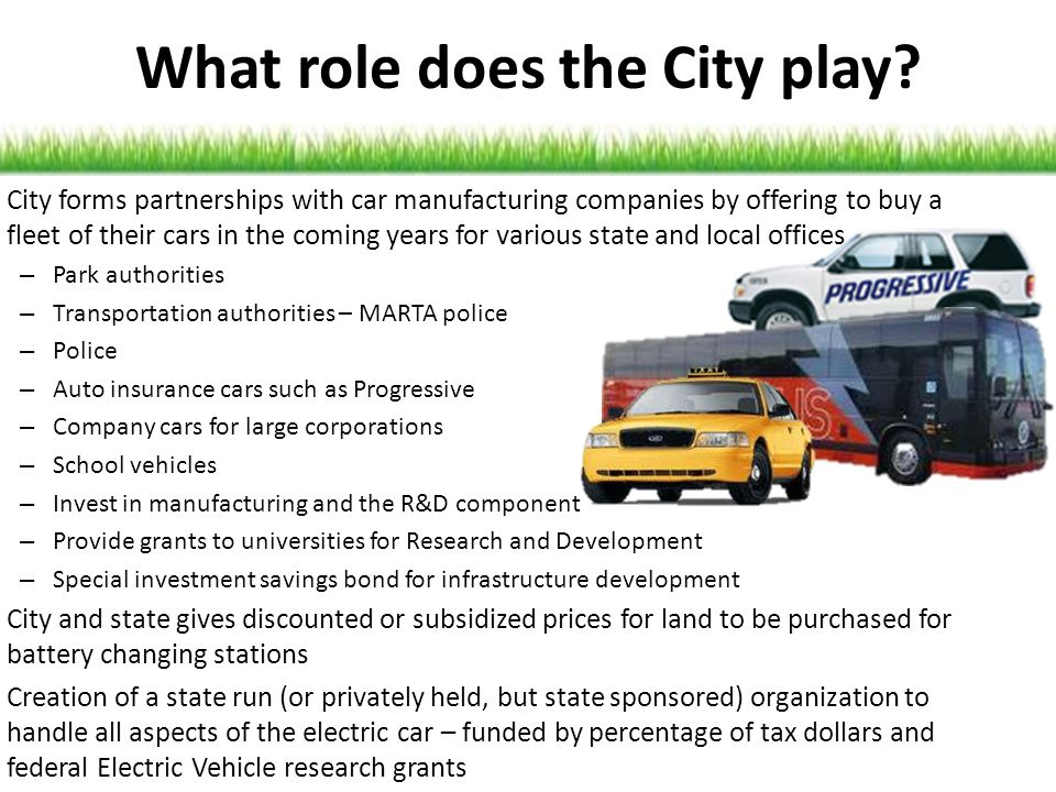 What role does the City play