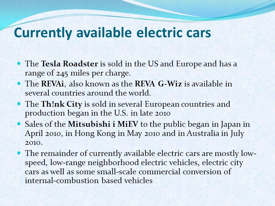 Currently available electric cars