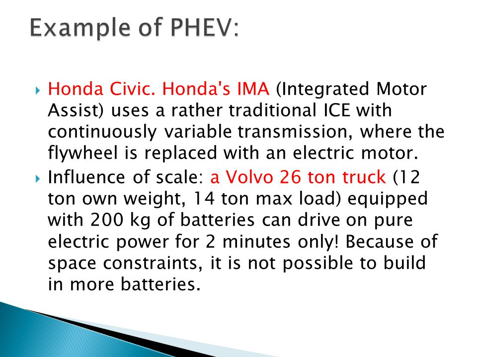 Example of PHEV: