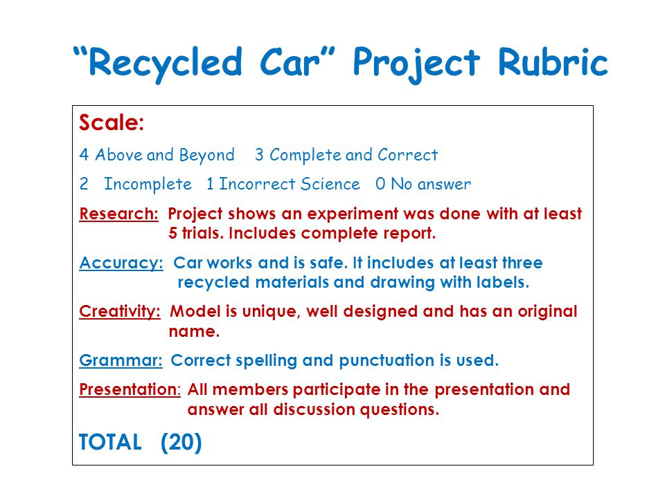 Recycled Car Project Rubric