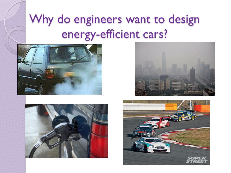 Why do engineers want to design energy-efficient cars