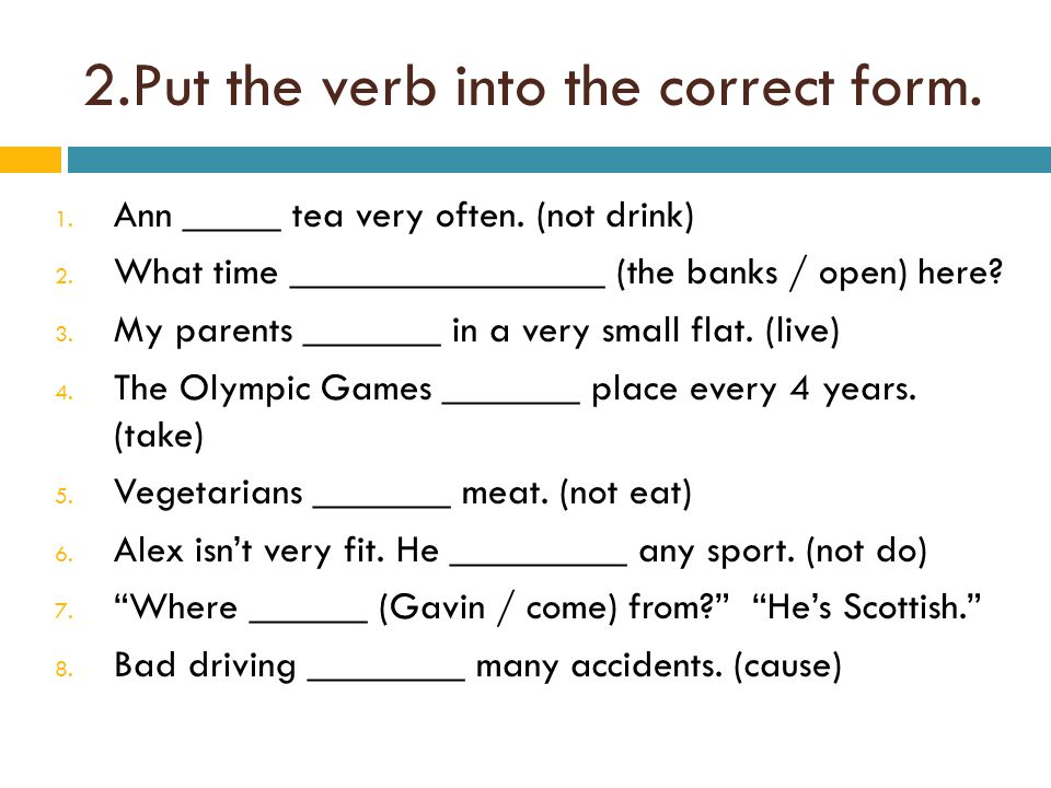 2.Put the verb into the correct form.