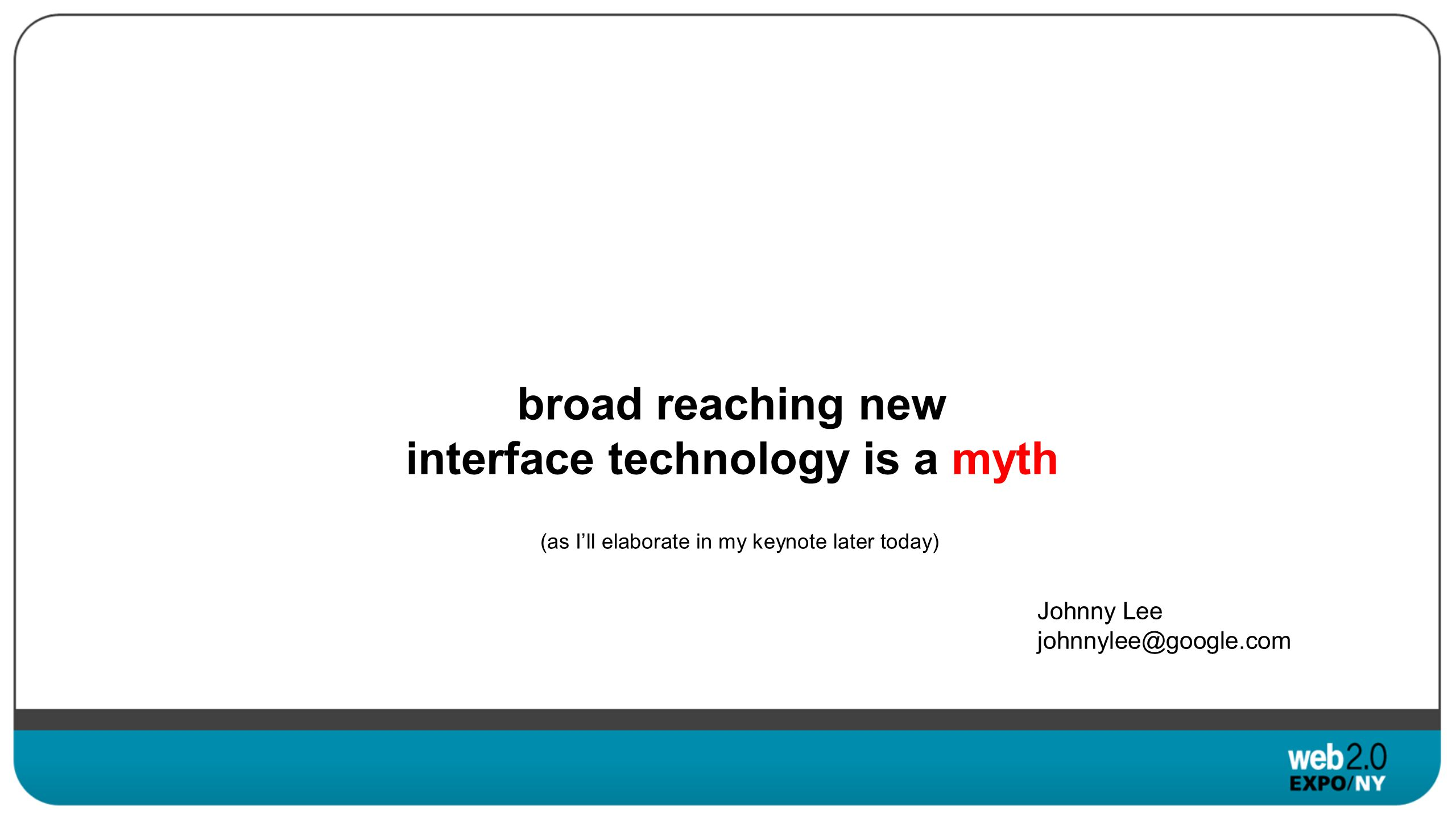 interface technology is a myth