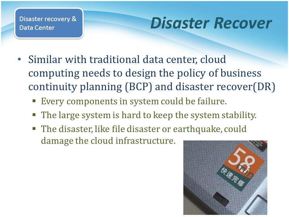 Disaster Recover Disaster recovery & Data Center.