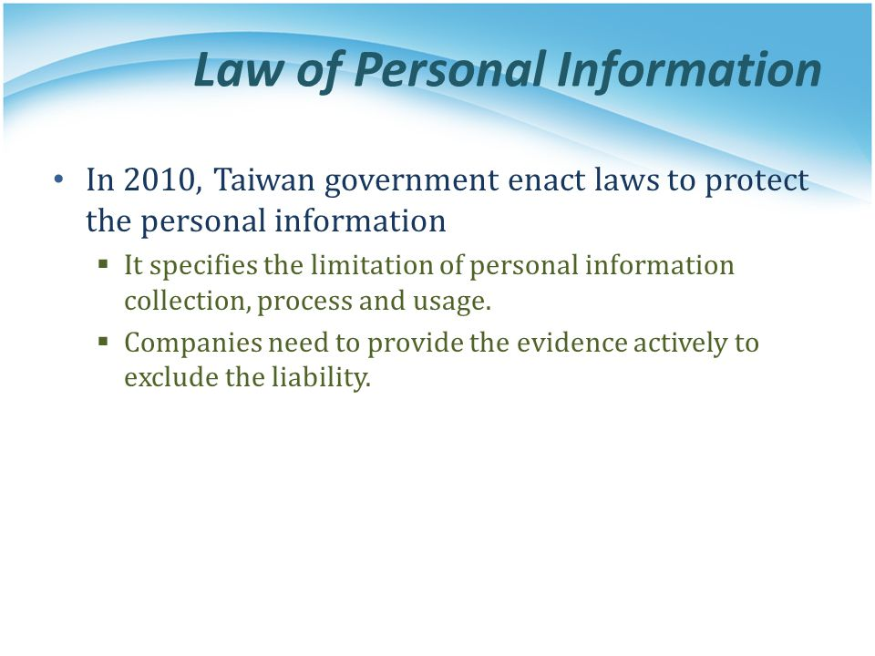 Law of Personal Information